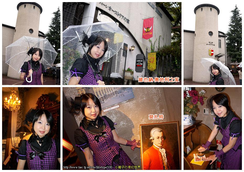 2010-10-31-24.jpg